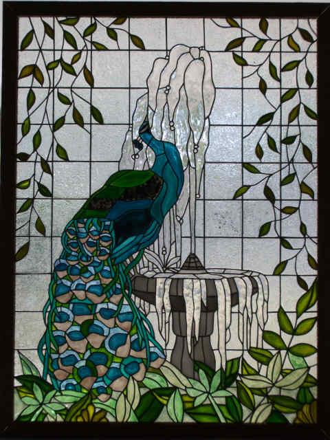 Lrg Peacock/fountain